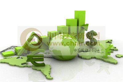 绿色金融体系得到确立