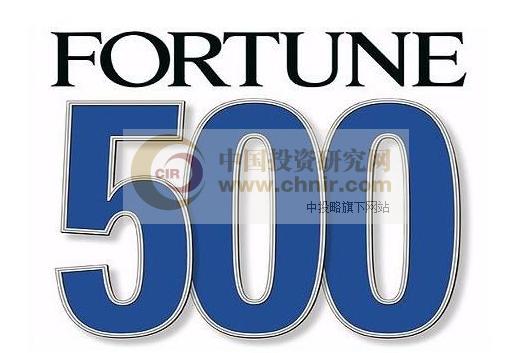 2017年世界500强排行榜  阿里上榜