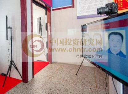 北京身份证:自助申请办理流程